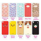 Apple iPhone 4 Reusable Microfiber Urethane Skin Cover Sticker_GMZ Sunny Skin