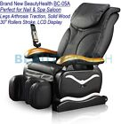 BRAND NEW BEAUTYHEALTH BC-05A RECLINER SHIATSU MASSAGE CHAIR NAIL SPA SALON