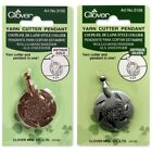 CLOVER Yarn Cutter Pendant - No exposed blade / travel - CHOOSE SILVER OR GOLD