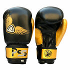 Rex Leather Boxing Gloves Fight Punch Bag Gloves Muay Thai Grappling B/Y - 1005