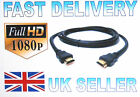 Gold Plated HDMI Cable 1M 2M 3M 5M, V1.4 High Speed 1080p 3D Video Lead XBOX PS3