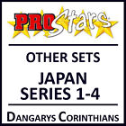 Corinthian Prostars Other Sets: JAPAN SERIES 1-4  Blisters