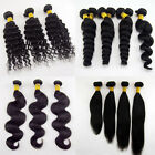 Free DHL 100% virgin  Brazilian hair weft 3 bundles 300g unprocessed grade 5A