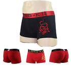 New Cool men's massage Health care underwear boxers with breathable performance