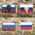 The Russian Federation punisher flag 3D PVC Patch 8cm*5cm JGF2005