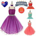 2Tone Tulle Special Occasion Girls Dress, Flower Girl Dress, Pageant Party Dress