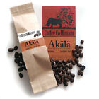 Coffee Gift Sampler Set of 4 50g Samples Ground or Whole Coffee Birthday Holiday