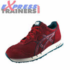 Onitsuka Tiger Mens X-Caliber Classic Retro Trainers Burgundy *AUTHENTIC*