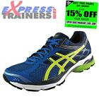 Asics Mens Gel-Pulse 7 Premium Running Shoes Fitness Gym Trainers *AUTHENTIC*