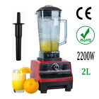 3HP High Performance Commercial Food Fruit Smoothie Ice Blender Mixer Juicer