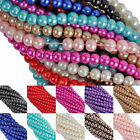 Wholesale Charms Glass Round Pearl Spacer Loose Beads Jewelry Findings 4/6//8 Mm