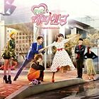 One More Happy Ending O.S.T (Korean MBC TV Drama OST) [CD]