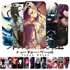 Bloody Anime Tokyo Ghoul Phone Clear Case Cover Skin For iPhone 4 5 SE 6&Samsung