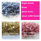 1000 Bugle Beads Silver Lined  6mm Pink Gold  Blue Grey Spacer Beads Glass Seed