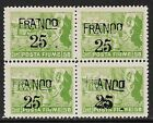 Fiume stamps 1919 MI 95 Bloc of 4  DOUBLE Overprint  MNH MLH  VF