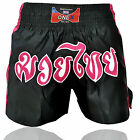 Kick Boxing MMA Fight Shorts UFC Cage Fight Grappling Muay Thai Boxing(XS-2XL)