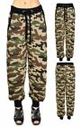 Womens Regular Fit Baggy Camouflage Yoga Sports Jogging Gym Sweatpants Trousers