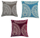 "Pheonix Filled Paisley Pattern Cushion Covers (17"") 43 x 43cm"
