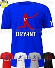 Chicago Cubs Bryant Rizzo Baez Zobrist Jersey Tee T-Shirt Men Size S-5XL Shadow on Ebay