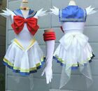 Kids Girls Sailor Moon Usagi Tsukino Serena Dress Halloween Cosplay Costume