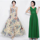 Women's Butterfly Print Maxi Evening Dress Magic Coming Cocktail Ball Top Gown