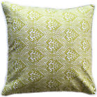 Cushion Cover Moroccan Green Daybed Pillow Lounge 45cm 50cm 60cm square