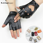 Leather Gloves for Women Dance Party Half finger Cut off Mittens Black Gold Ect.