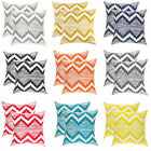 TreeWool, (2 Pack) Throw Pillow Covers in Cotton Canvas Ikat Chevron Accent