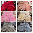 Soft Lace Doona Covers Queen/King Size Bed Linen New Satin Quilt/Duvet Cover Set