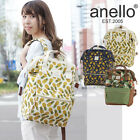 Japan Anello Original Pineapple Canvas Backpack