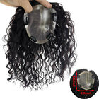 5.5''*6.3'' Women Curly Human Hair Topper Toupee Hairpiece Replacement 8''~12''