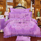 Peony Lace Quilt Duvet Cover Set Doona Covers Queen/King Bed Size 100%Cotton New