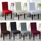 Kyпить Spandex Stretch Wedding Banquet Chair Cover Party Decor Dining Room Seat Cover  на еВаy.соm