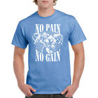 Shirt No Pain S Gain Workout Tee Gym Gift Fitness Beast T Muscle Dad Health New