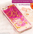 For iPhone5 5S 6 6plus colorful flowing sand slid star transpar Cover Case Skin