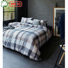 300TC Cotton Percale Andes Grey Quilt Duvet Cover Set - QUEEN KING Super King