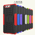 For Huawei P10 Plus Case Rugged Armor Hybrid Kickstand Protective Phone Cover