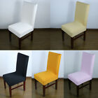 4/6/8PCS Removable Stretch Slipcovers Dining Room Stool Seat Chair Cover Decor