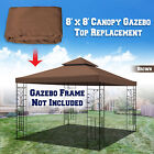 8'x8' 2/Double Tier Gazebo Top Replacement Canopy Outdoor Garden Polyester Cover