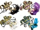 Couple Masquerade Mask Set Dance Prom Jester Birthday Halloween Costume Party