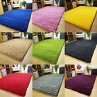 SMALL X EXTRA LARGE 5 CM THICK MODERN HIGH PILE PLAIN SOFT NON-SHED SHAGGY RUGS