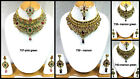 White Kundan Peacock Maroon Green Bridal Golden 4pcs Broad Choker Necklace Set