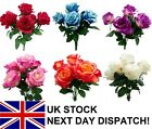 Extra Large Artificial Rose Silk Flowers 7 Flower Head Floral Wedding VARIOUS