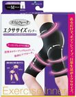 Slim Walk Exercise Inner Long Pants (M, L size) Black New F/S from Japan