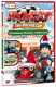 Roary the Racing Car: Christmas Bumper Collection DVD NEW