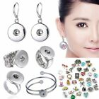 Hot Snap-it Chunk Floating Charms Button Locket Earrings Ring Bracelet Jewelry image