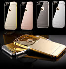 bumper or case - Shockproof Luxury Mirror Aluminum Metal Bumper Case for Apple iPhone 7 or 7 Plus
