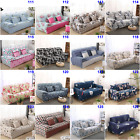 Floral Stretch Sofa Cover Lounge Couches Slipcover Protector 1 2 3 4 Seaters New
