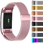 1PC 2PC Milanese Magnetic Stainless Steel Watch Strap Bands For Fitbit Charge 2