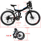 bicycle with battery - Ancheer 26